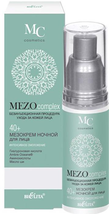 Белита Мезокрем ночной для лица 40+ Интенсивное омоложение MEZOcomplex, 50 мл Белита