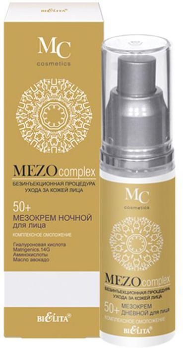 Белита Мезокрем ночной для лица 50+ Комплексное омоложение MEZOcomplex, 50 мл Коктейль из аминокислот (таурин, глицин, аргинин) наполняет клетки...