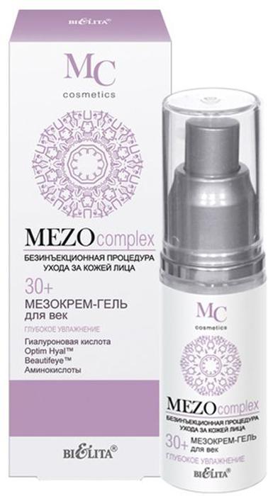 Белита Мезокрем-гель для век 30+ Глубокое Увлажнение MEZOcomplex, 30 мл Белита