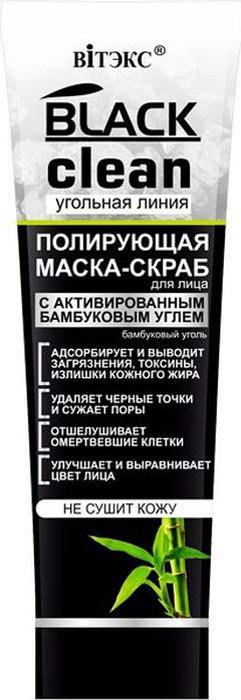 Витэкс Black Clean Маска-скраб для лица полирующая, 75 мл