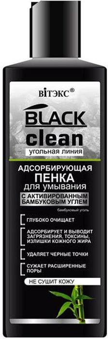 Витэкс Black Clean Пенка для умывания адсорбирующая, 200 мл