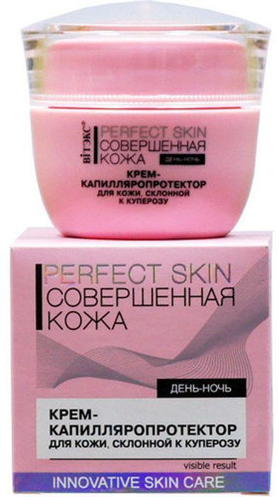 Витэкс Perfect Skin Совершенная кожа Крем-капилляропротектор, 45 мл Витэкс