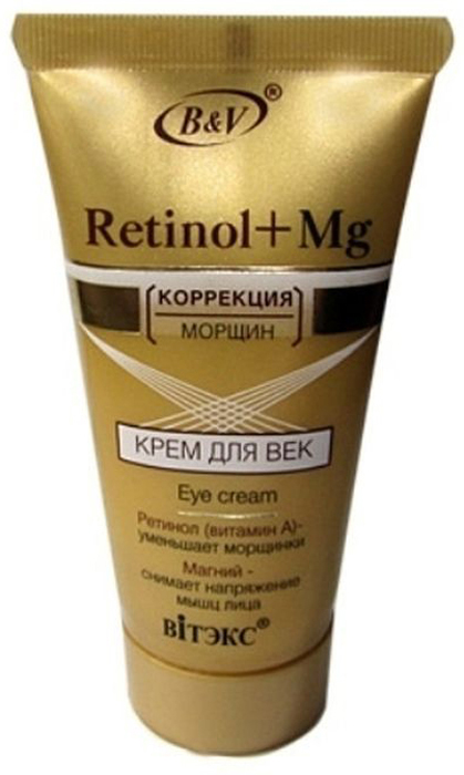 Витэкс Retinol+MG коррекция морщин Крем для Век, 30 мл