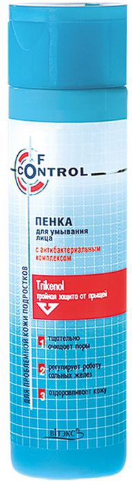 Витэкс Пенка для умывания лица с антибактериальным комплексом для подростков, 240 мл