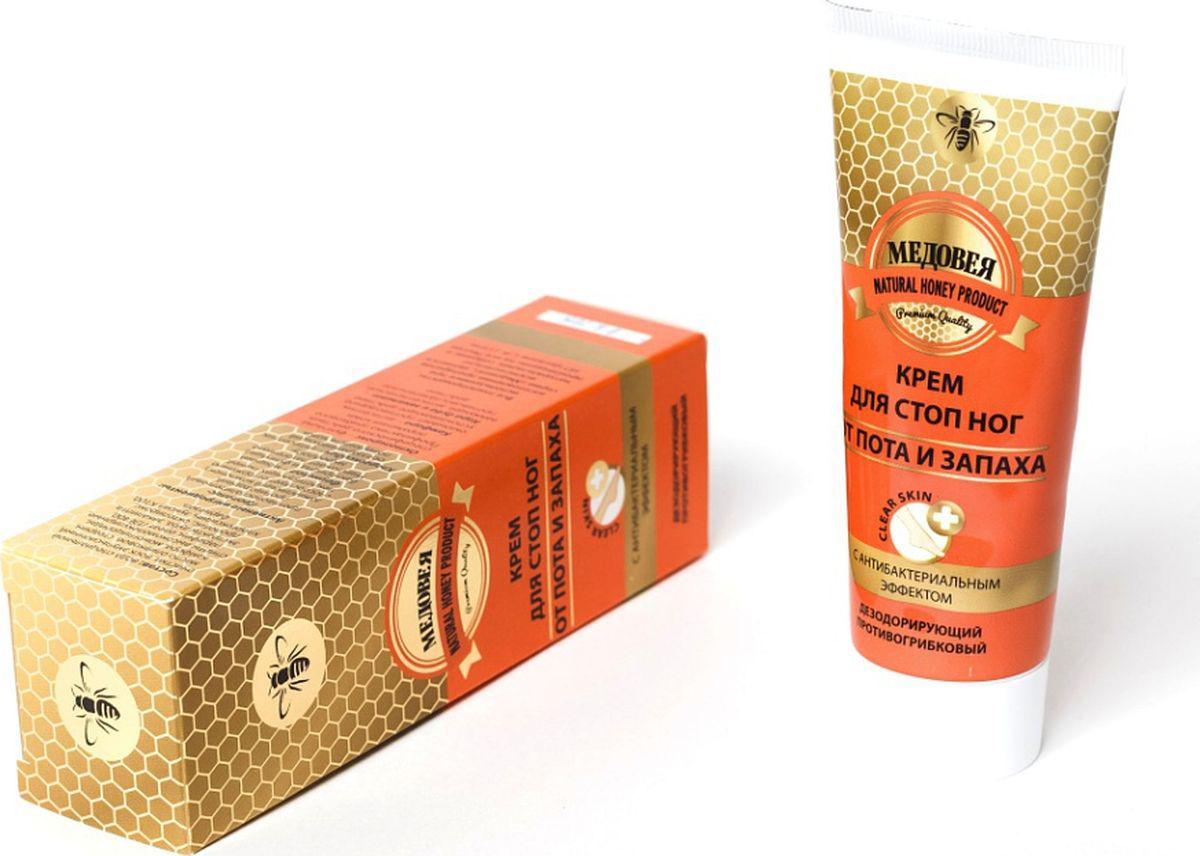 Медовея Крем для ног от пота и запаха с антибактериальным эффектом, 75 мл недорго, оригинальная цена