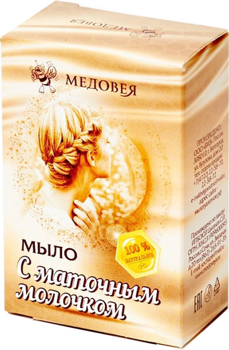Медовея Мыло с Маточным молочком, 80 мл недорго, оригинальная цена