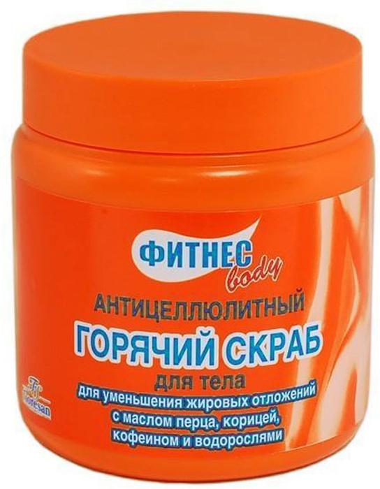 Floresan Фитнес Body Горячий скраб для тела антицеллюлитный, 500 мл floresan фитнес body гель маска для похудения ледяное обертывание 500 мл