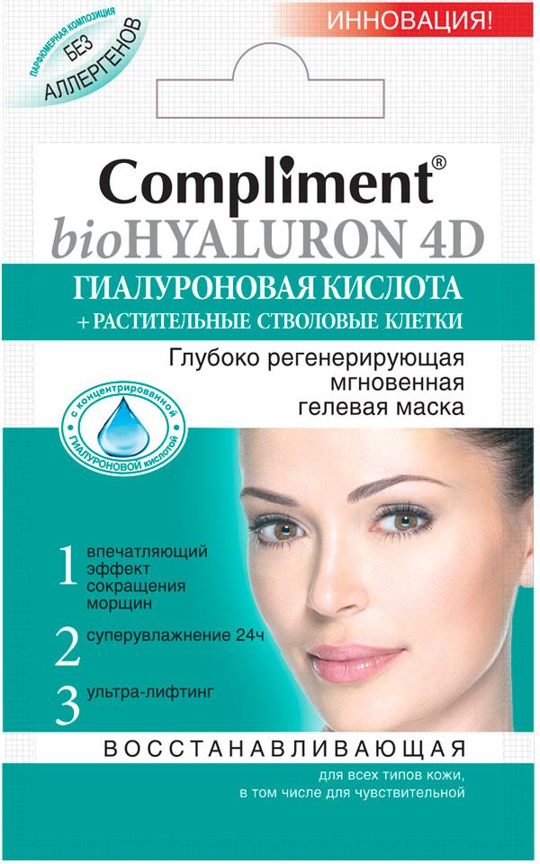ComplimentМаска bioHyaluron 4D глубоко регенерирующая мгновенная гелевая,7 мл Compliment