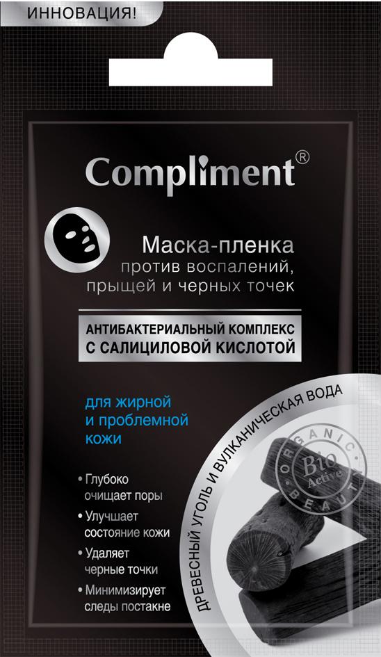 ComplimentМаска-пленка против раздражений, прыщей и черных точек для жирной и проблемной кожи, 9 г Compliment