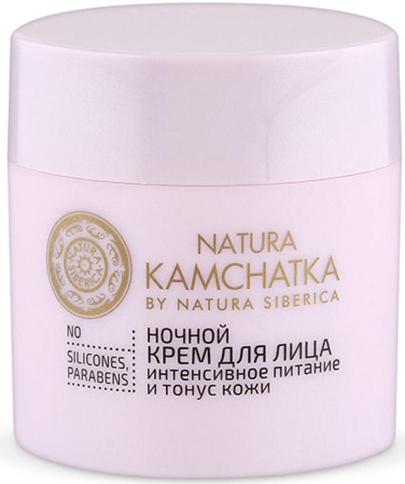 Natura Siberica Kamchatka Ночной крем для лица Интенсивное питание и тонус кожи, 50 мл