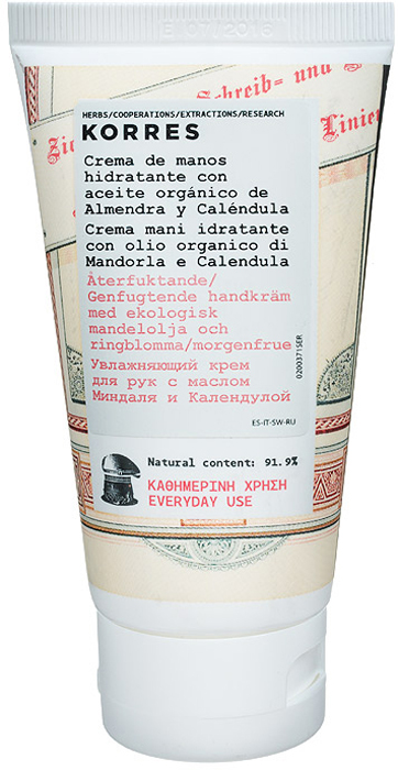 Korres Крем для рук, увлажняющий, с маслом миндаля и календулой, 75 мл недорого