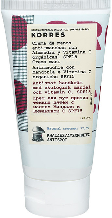 Korres Крем для рук, против темных пятен, с маслом миндаля и витамином С, SPF 15, 75 мл