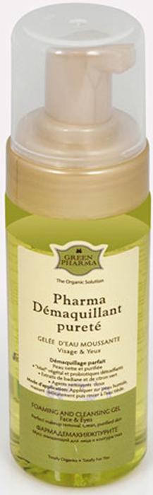 GreenpharmaМусс очищающий для лица и контура глаз, 150 мл Green Pharma