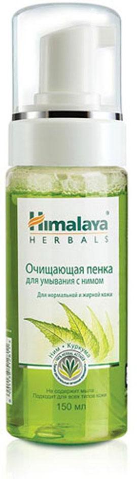 Himalaya Herbals Очищающая пенка для умывания, с нимом, для нормальной и жирной кожи, 150 мл