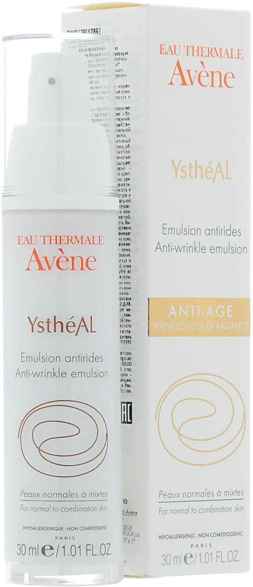 Avene Эмульсия от старения Ystheal+ для лица 30 мл эмульсия для лица avene ystheal 30 мл против старения
