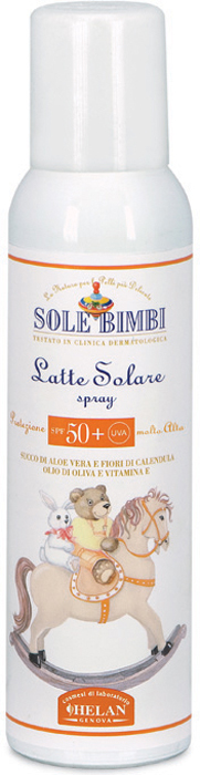 цены на Helan Солнцезащитное молочко-спрей