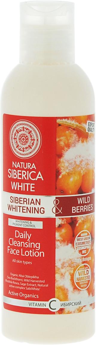 Natura Siberica Отбеливающий лосьон для лица Ежедневное очищение. Облепиха, 200 мл natura siberica flora лосьон для тела увлажняющий алтайская облепиха 300 мл