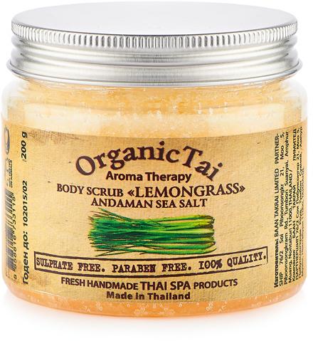 OrganicTai Скраб для тела на основе соли Андаманского моря «ЛЕМОНГРАСС»200 гр