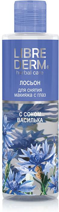 Librederm Лосьон для снятия макияжа с глаз с соком василька, 200 мл