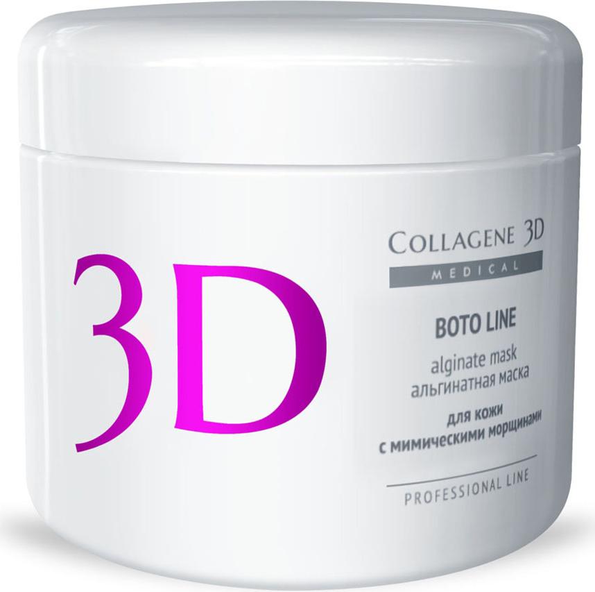 Medical Collagene 3D Альгинатная маска для лица и тела Boto Line, 200 г