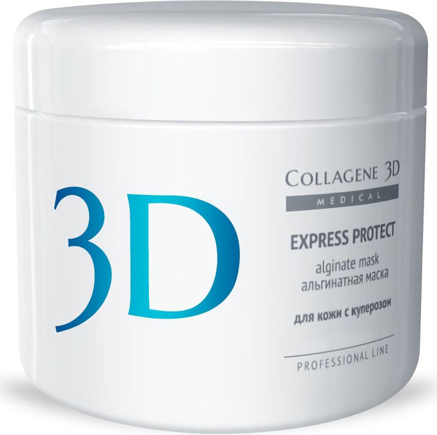 цена на Medical Collagene 3D Альгинатная маска для лица и тела Express Protect ,200 г