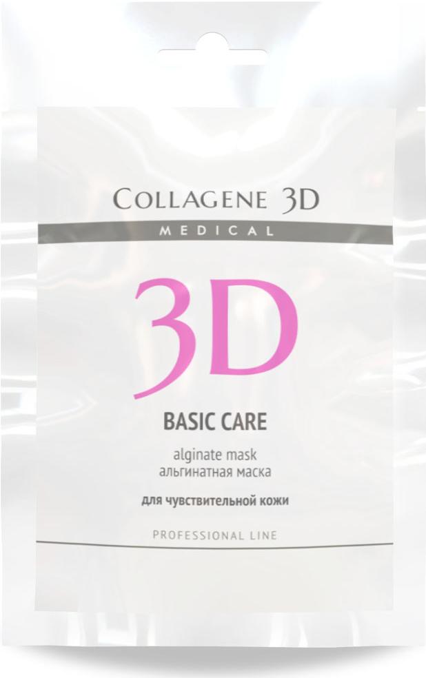 Medical Collagene 3D Альгинатная маска для лица и тела Basic Сare, 30 г medical collagene 3d альгинатная маска для лица и тела aqua balance 200 г
