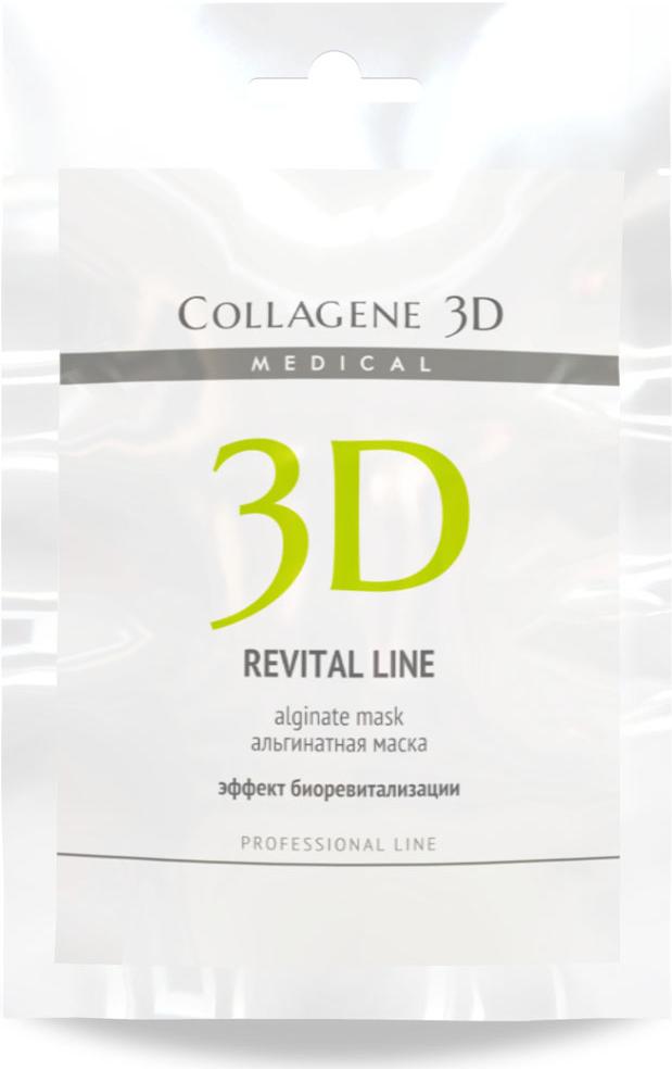 цена на Medical Collagene 3D Альгинатная маска для лица и тела Revital Line, 30 г