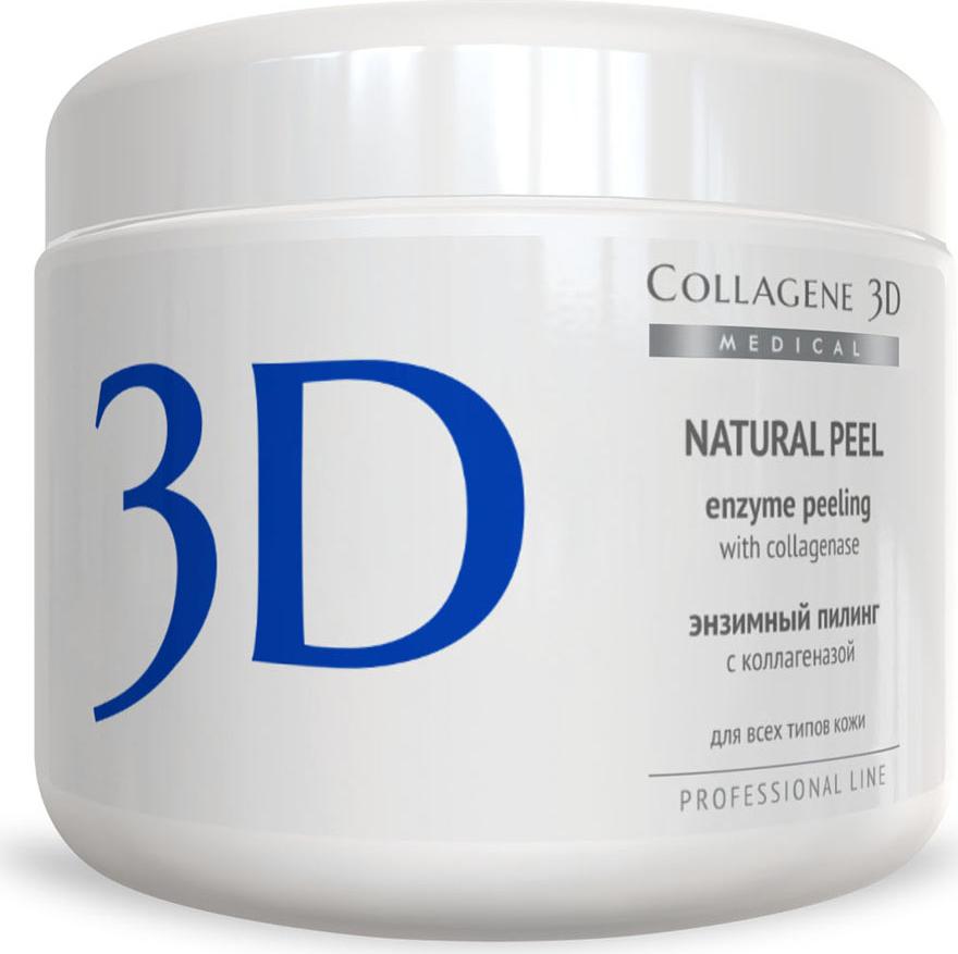 Medical Collagene 3D Пилинг ферментативный для лица Natural peel, 150 г medical collagene 3d купить в москве