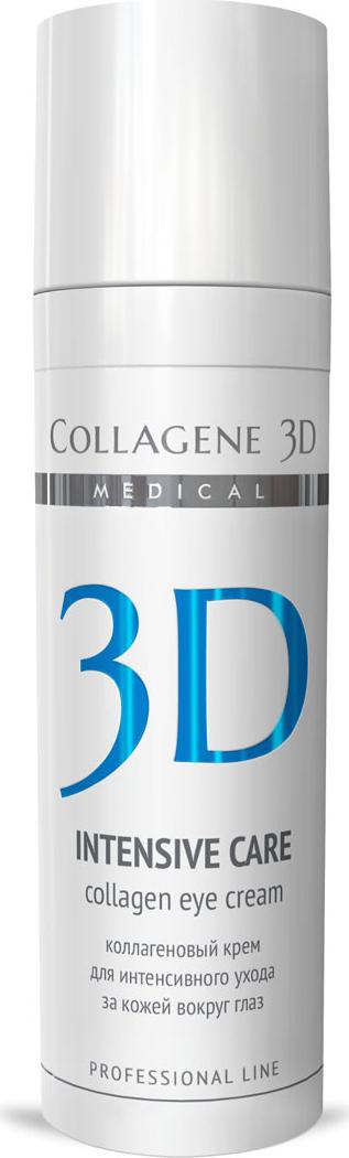 Medical Collagene 3D Крем для кожи вокруг глаз Intensive Care, 30 мл medical collagene 3d купить в москве