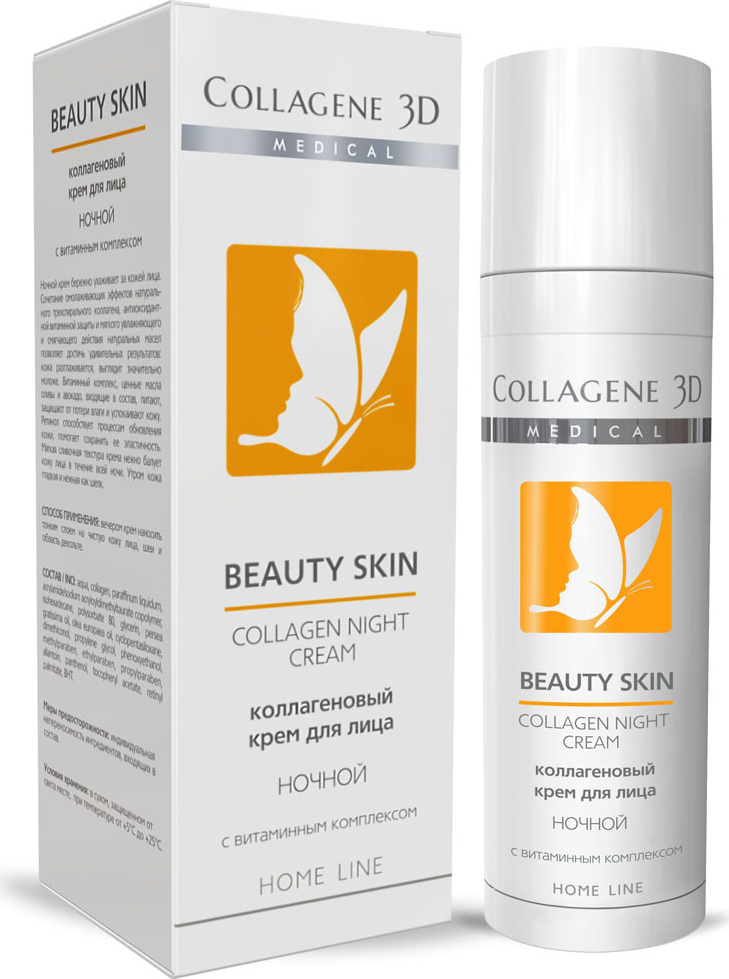 Medical Collagene 3D Крем для лица Beauty Skin ночной, 30 мл medical collagene 3d крем для лица perfekt lift ночной 30мл