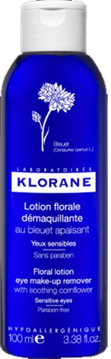 Klorane Лосьон Eye Care Range для чувствительной кожи вокруг глаз, для снятия макияжа с глаз с экстрактом Василька, 100мл klorane салфетки успокаивающие для снятия макияжа с экстрактом василька 25 шт