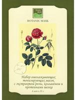 Beauty Style Маска для лица омолаживающая с розой