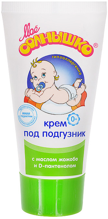 Крем под подгузник Мое солнышко, 50 мл мое солнышко крем детский нежный 75мл