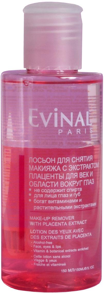 """Лосьон для ухода за кожей Evinal Лосьон для снятия макияжа """"Evinal"""" с экстрактом плаценты, для век и губ, 150 мл"""
