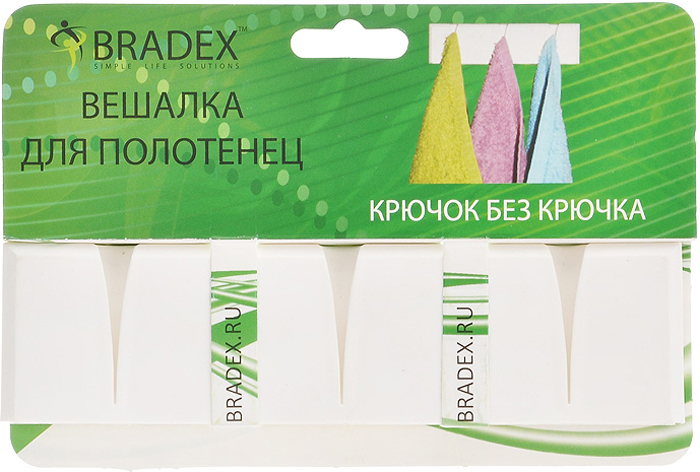 Вешалка для полотенец Bradex