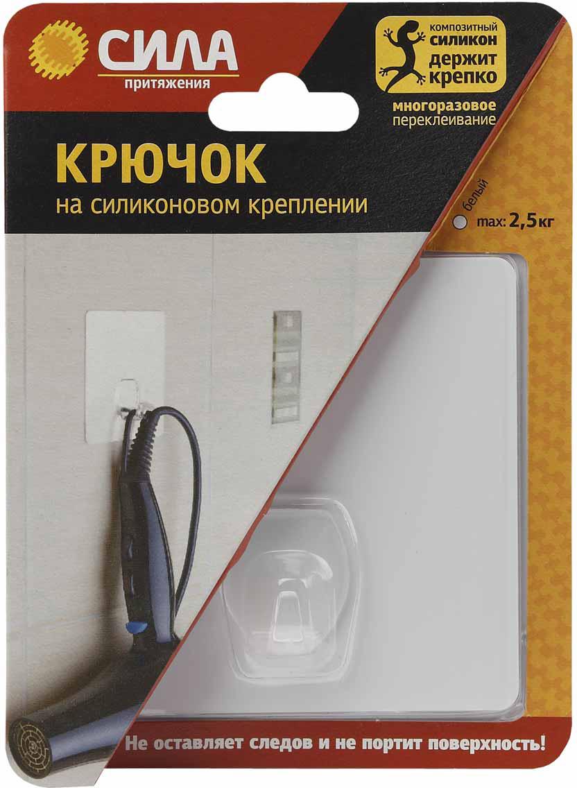 Крючок на силиконовом креплении Сила, цвет: белый, диаметр 10 см набор крючков на силиконовом креплении сила sh68 s2r