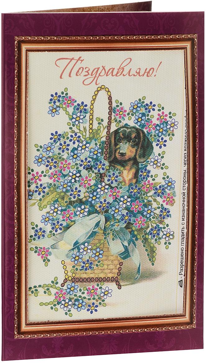 Вышивка открытки бисером