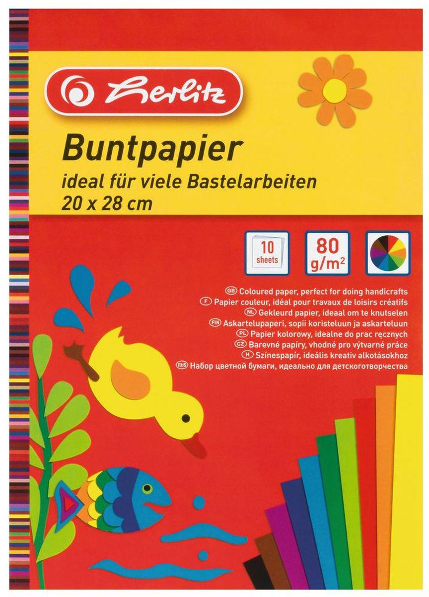 Herlitz Набор цветной бумаги Buntpapier herlitz herlitz набор геометрический 4 предмета пластик