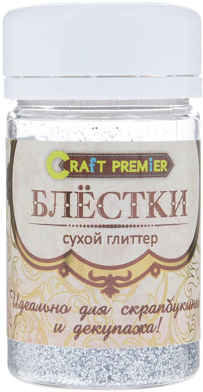 Блестки сухие Craft Premier, цвет: серебристый, 50 мл цена