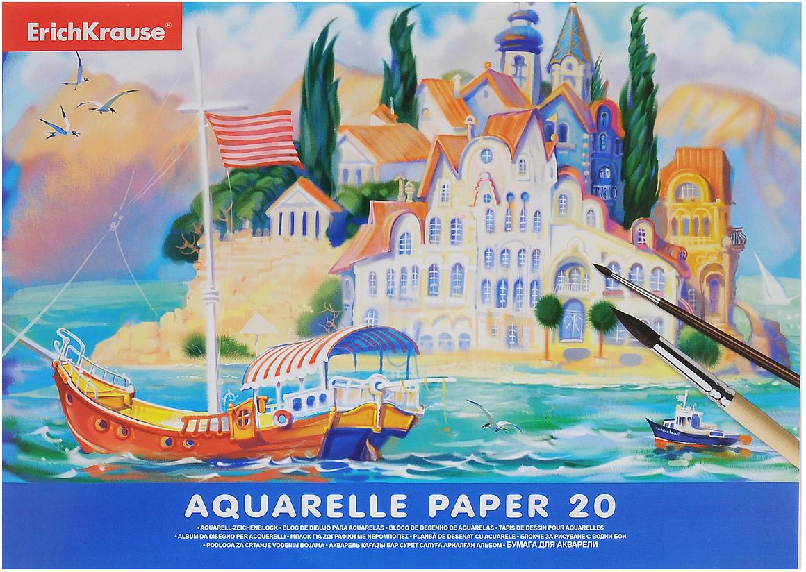 Альбом для рисованияArtBerry Островок, с бумагой для акварели, на клею, А4, 20 листов