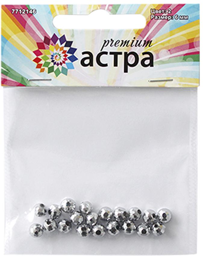 Бусины Астра Premium, цвет: серебристый (2), 6 мм х 6 мм, 20 шт. 7712146