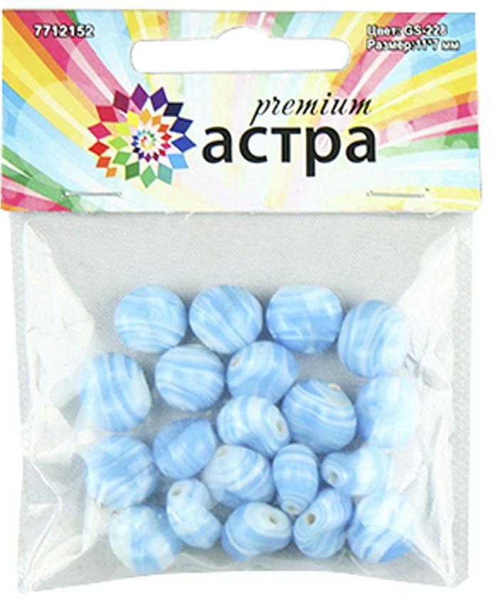 "Бусины Астра ""Premium"", цвет: белый, голубой (228), 11 мм х 7 мм, 20 шт"