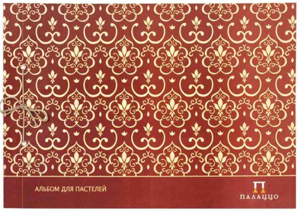 Альбом для пастели Палаццо, цвет: слоновая кость, 20 листов, формат А4 принадлежности для рисования палаццо папка для акварели марина а3 20 листов