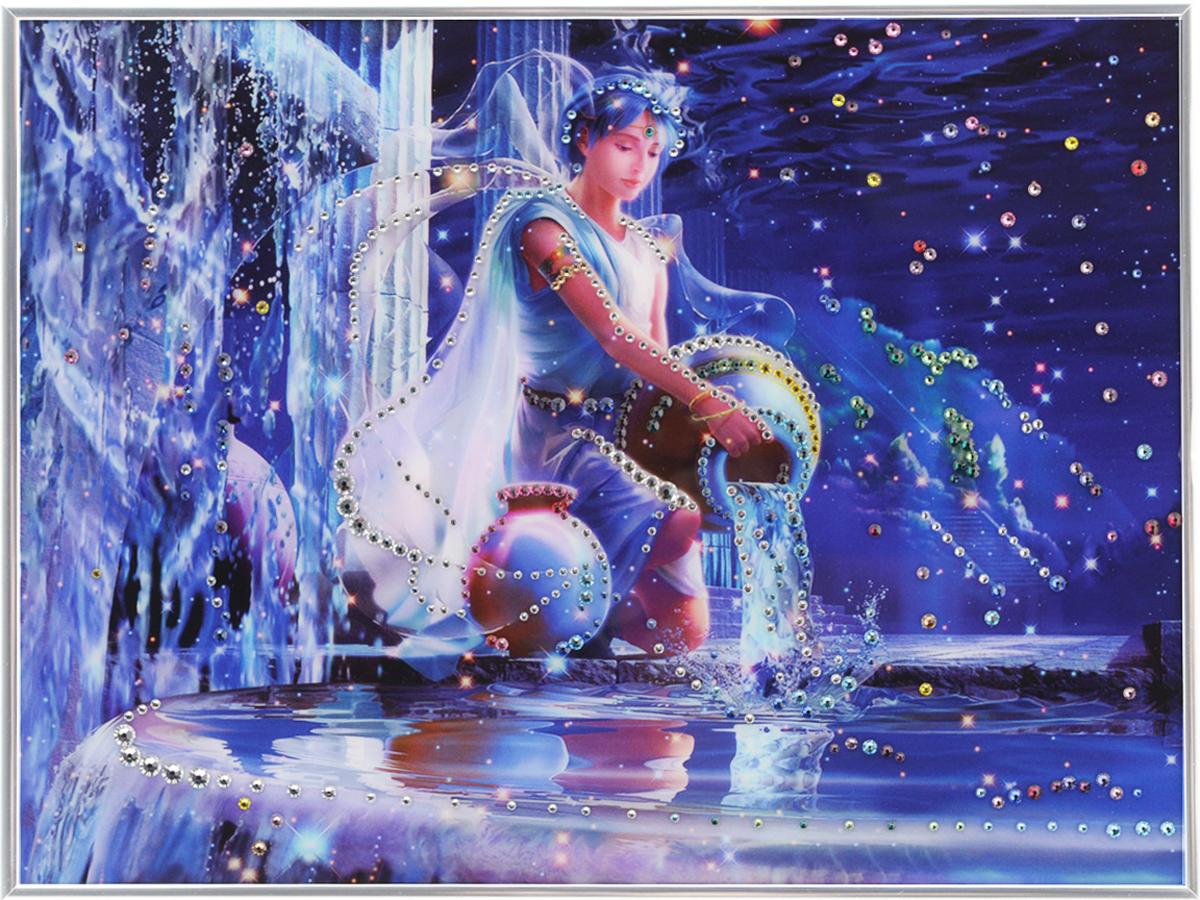 Прикольные картинки знак водолея, праздником рамки открытки