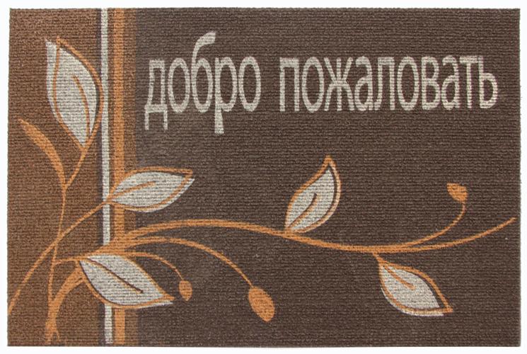 цена на Коврик придверный EFCO Нью Эден, цвет: коричневый, 40 х 60 см