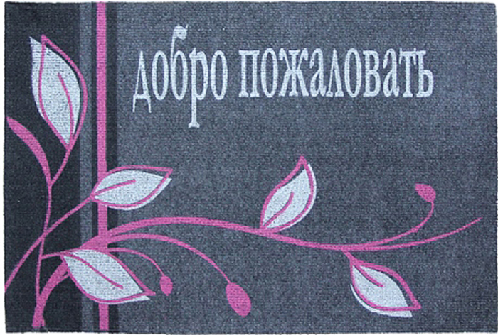 цена на Коврик придверный Efco Нью Эден, цвет: серый, 40 х 60 см