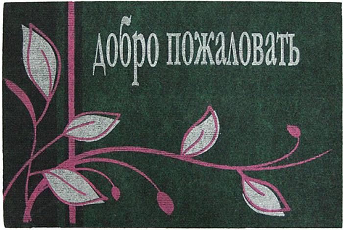 цена на Коврик придверный EFCO Нью Эден, цвет: зеленый, 40 х 60 см