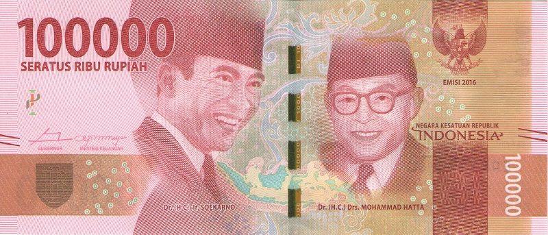 Банкнота номиналом 100000 рупий. Индонезия, 2016 год банкнота номиналом 100 рупий литера e индия 2015 год