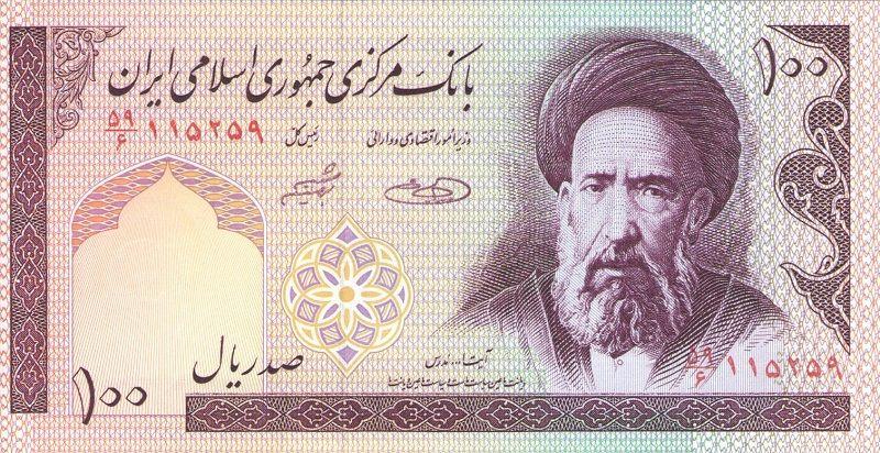 Банкнота номиналом 100 риалов (подпись тип 2). Иран, 1985 год банкнота номиналом 2 кордоба никарагуа 1972 год