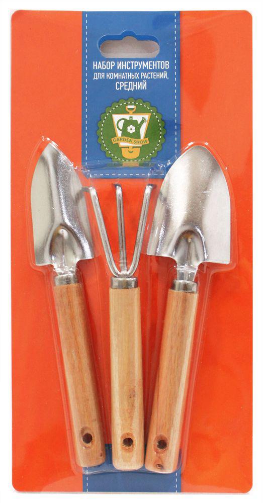 Фото - Набор инструментов для комнатных растений Garden Show, средний, 3 предмета ороситель для комнатных растений garden show шар цвет желтый 2 шт